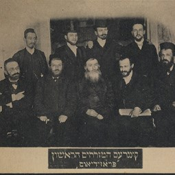 Members of the Mizrachi Movement