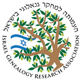 Israel Genealogy Research Association Logo