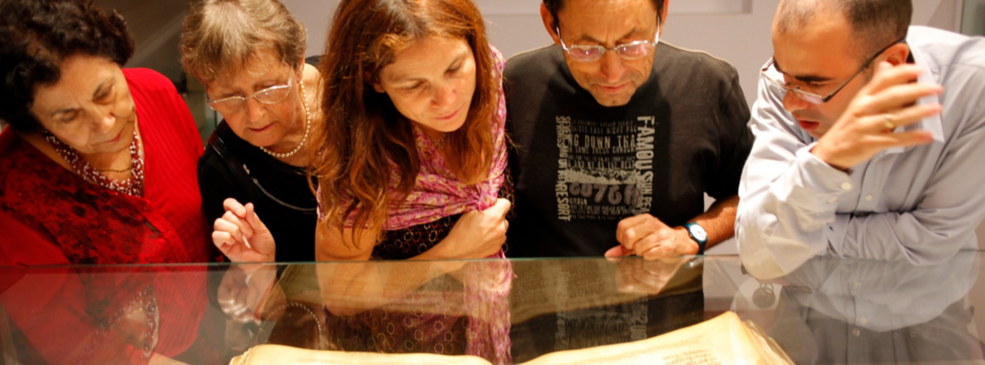 Guided Tours at the National Library of Israel
